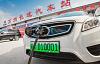 중국, 불안한 가스 공급원들과 싸우고 있지만 장기적으로 재생 가능 에너지 계획에 강하다