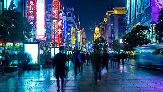 U kan nie kapitalisme bo volhoubaarheid plaas nie - en ander lesse uit China