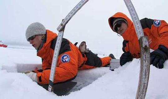 Кліматичні дослідження намагаються знайти фінансування