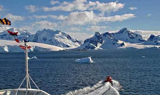 Запишіть Антарктичні температури Температура рівня палива